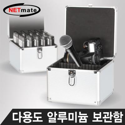 NETmate I-NC10K 다용도 알루미늄 하드디스크 보관함(3.5