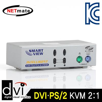 NETmate DVI KVM 2:1 스위치(PS/2) [FZ25 FZ26]