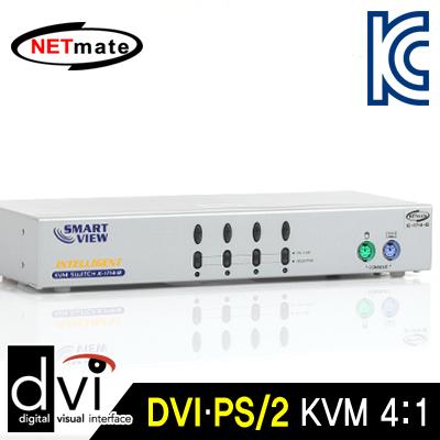 NETmate DVI KVM 4:1 스위치(PS/2) [CG70 CG71]