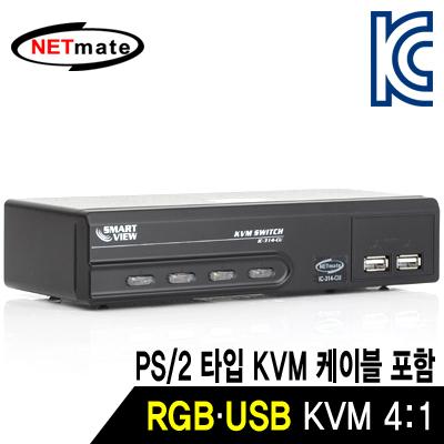 NETmate COMBO RGB KVM 4:1 스위치(USB, PS/2 타입 KVM 케이블 포함) [DP38]