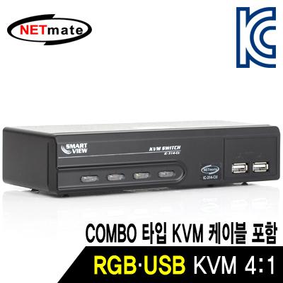 NETmate COMBO RGB KVM 4:1 스위치(USB, COMBO 타입 KVM 케이블 포함) [DP40]