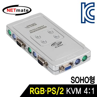 NETmate RGB KVM 4:1 스위치(PS/2, SOHO용) [GJ92]
