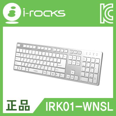 아이락스 IRK01-WNSL X-Slim USB 유선 키보드(실버) [GM05]-아이씨뱅큐