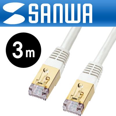 SANWA CAT.7 SSTP 다이렉트 케이블 New 3m [G502]-아이씨뱅큐