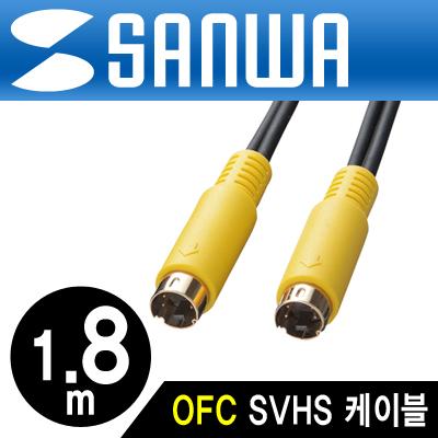 SANWA KM-V7-18K2 최고급형 OFC SVHS 케이블 (New) 1.8m [CJ67]-아이씨뱅큐