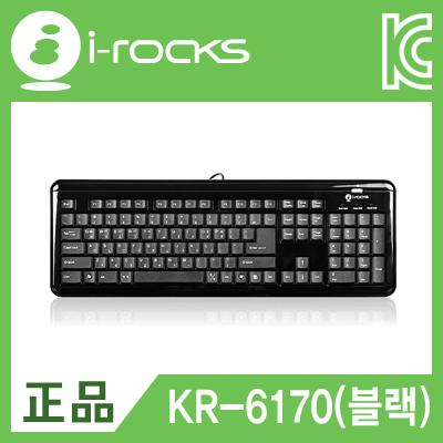 아이락스 KR-6170 X-Slim USB 유선 키보드(블랙) [DD00]-아이씨뱅큐