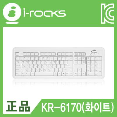 아이락스 KR-6170 X-Slim USB 유선 키보드(화이트) [GM03]-아이씨뱅큐
