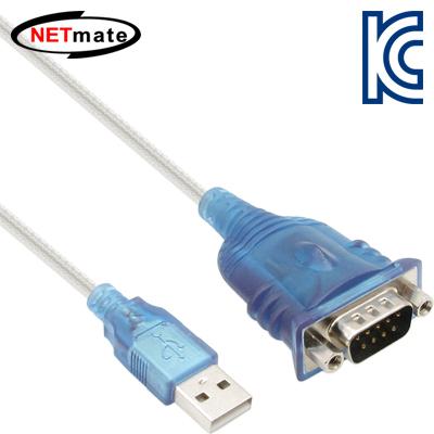 NETmate USB TO 시리얼(RS232) 변환기(Prolific)(0.45m) [AC02]-아이씨뱅큐