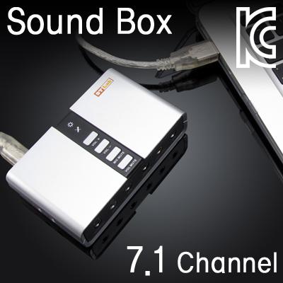 NETmate 7.1채널 USB2.0 사운드 박스(S/PDIF 지원) [GK97]