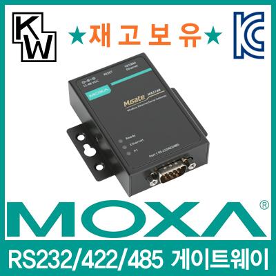 MOXA(모싸) ★재고보유★ MGate MB3180 RS232/422/485 Modbus TCP 게이트웨이 [A134]