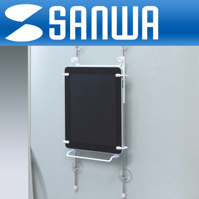 SANWA iPad 벽걸이용 스탠드 [GL]