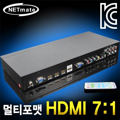 NETmate HDMI 7:1 멀티포맷 선택기 [DH10]-아이씨뱅큐