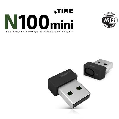 ipTIME(아이피타임) N100MINI USB 무선 랜카드 [AB65]-아이씨뱅큐