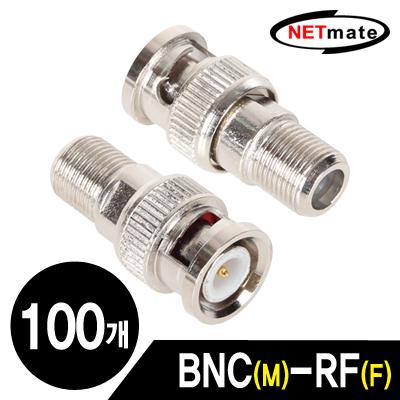 NETmate BNC(M)-RF(F) 젠더(100개) [FR21]