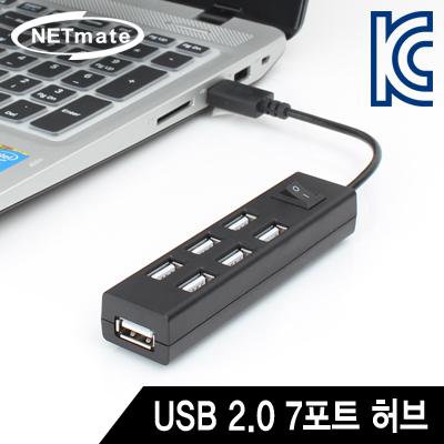 NETmate NM-BY208 USB2.0 7포트 허브 (유·무전원) [FP10]