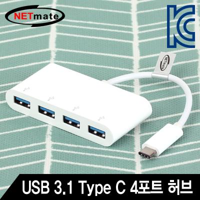 NETmate NM-CC304 USB3.1 Type C 4포트 무전원 허브 [FU55]