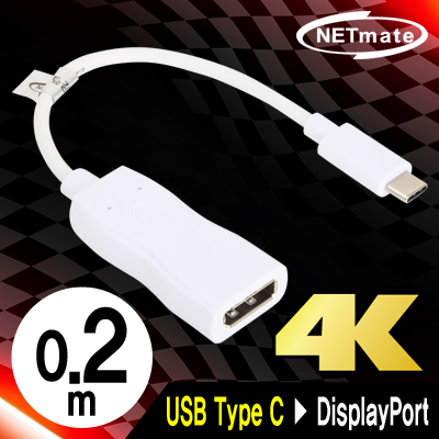NETmate USB3.1 Type C to DisplayPort 컨버터(무전원/Alternate Mode) [FM00]