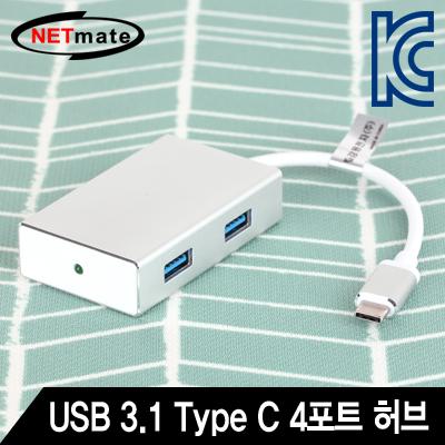 NETmate NM-CH304 USB3.1 Type C 4포트 무전원 허브 [FX27]