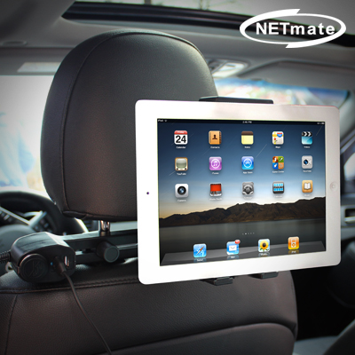 NETmate NM-CRM01 차량용 USB 모바일 헤드레스트 거치대 (시거 소켓 2개 + 충전 USB 포트 2개) [DH06]-아이씨뱅큐