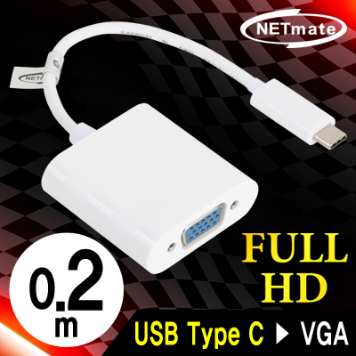 NETmate USB3.1 Type C to VGA(RGB) 컨버터(무전원/Alternate Mode) [FR44]