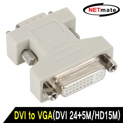 NETmate NM-DG12F DVI / VGA 젠더 (DVI 24+5F/HD15M) [FQ70]