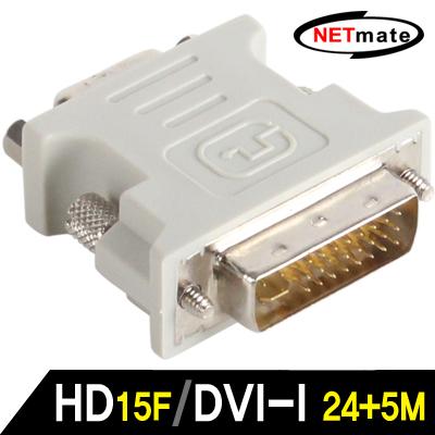 NETmate VGA / DVI-I 젠더 (HD15F/DVI-I 24+5M) [GC94]-아이씨뱅큐