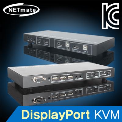 NETmate DisplayPort KVM 2:1 스위치(USB/Audio/리모컨) [DL19]