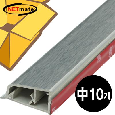 NETmate 인테리어 알루미늄 PVC 몰드 1m (中/10개) [DF07]-아이씨뱅큐