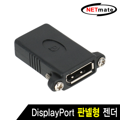 NETmate NM-DPG05 DisplayPort F/F 연장 판넬형 젠더 [FA43]