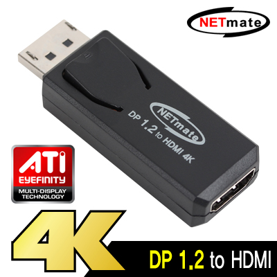 NETmate DisplayPort 1.2 to HDMI 젠더(무전원) [CH47]