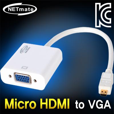 NETmate Micro HDMI to VGA(RGB) 컨버터(케이블 타입) [GC76]