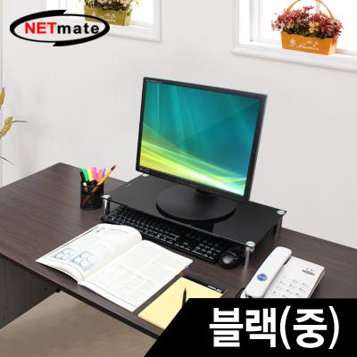 NETmate 다용도 강화유리 받침대(블랙/중) [GP16]
