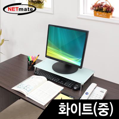 NETmate 다용도 강화유리 받침대(화이트/중) [GP13]