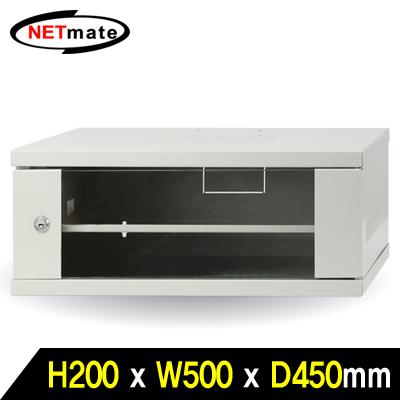 NETmate NM-H205M CCTV 미니 허브랙(아이보리) [A044]-아이씨뱅큐