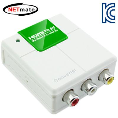 NETmate HDMI to AV(컴포지트) 컨버터(NTSC/PAL) [FW89]-아이씨뱅큐