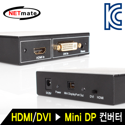 NETmate NM-HDS01 HDMI/DVI to Mini DisplayPort 컨버터 [FV76 FV77]