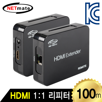 NETmate NM-HE01U HDMI 1:1 리피터(로컬 + 리모트)(Ethernet Base 100m) [GM07]