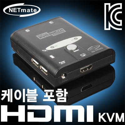 NETmate HDMI KVM 2:1 스위치(USB/케이블 포함) [GD15]