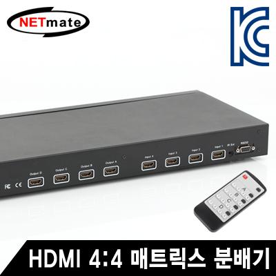 NETmate NM-HX0404 HDMI 4:4 매트릭스 분배기(리모컨) [DK30]