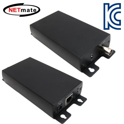 NETmate IP 장거리 액티브 전송장치(송수신기 세트)(2Km) [FR40 FR41]