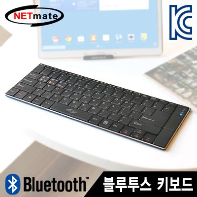 NETmate NM-KS38 Ultra slim 블루투스 키보드(블랙) [A112]-아이씨뱅큐