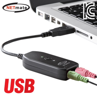 NETmate USB2.0 오디오 컨버터 [GG62]