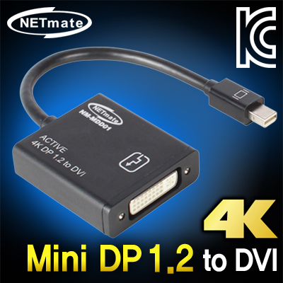 NETmate Mini DisplayPort 1.2 to DVI 컨버터(무전원) [FY91]