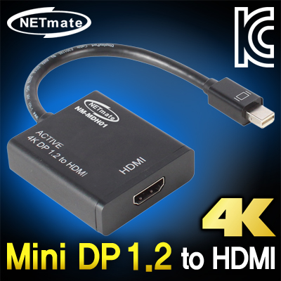 NETmate Mini DisplayPort 1.2 to HDMI 컨버터(무전원) [FP15]-아이씨뱅큐