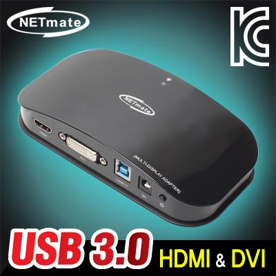 NETmate USB3.0 to HDMI & DVI 듀얼 디스플레이 컨버터 [GG82]-아이씨뱅큐