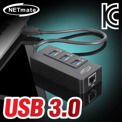 NETmate USB3.0 3포트 무전원 허브 + 기가비트 랜카드(NM-OR30G) [GG90]-아이씨뱅큐