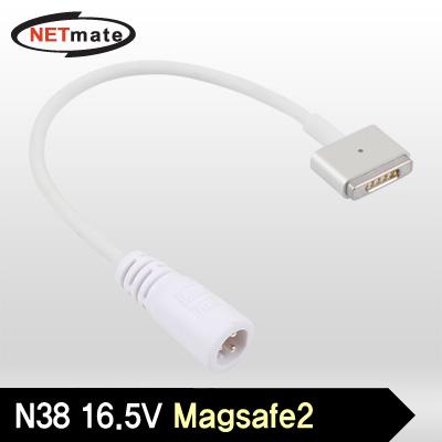 NETmate NM-PA8152 차량용 노트북 충전 아답터 교체용 잭(N38 16.5V Magsafe2) [마09]-아이씨뱅큐