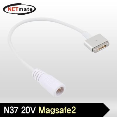 NETmate NM-PA8212 차량용 노트북 충전 아답터 교체용 잭(N37 20V Magsafe2) [마07]-아이씨뱅큐