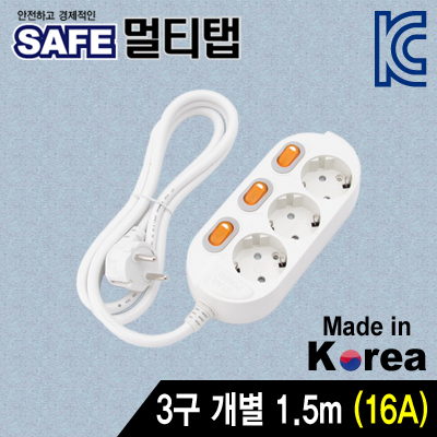 SAFE 멀티탭 3구 개별 접지 1.5m [FG25 FG26]-아이씨뱅큐