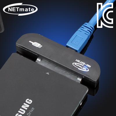 NETmate USB3.0 to SATA2 컨버터(2.5